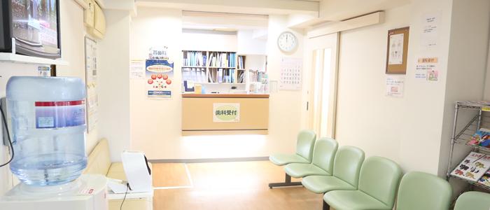 3階歯科受付カウンター