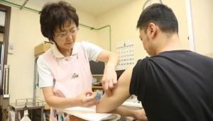 immunization_main