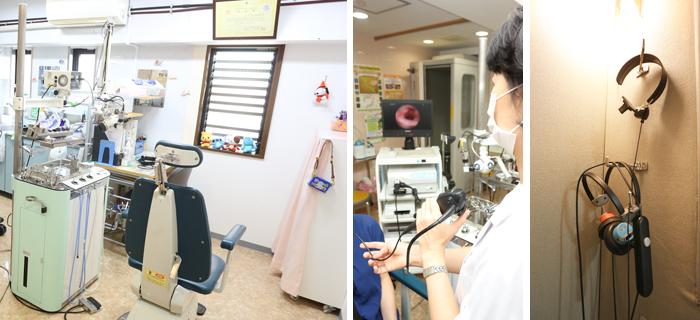 耳鼻咽喉科室